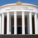 Kabardino Balkarian State University