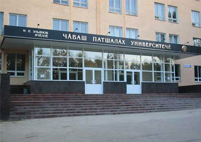 chuvash state university Russia
