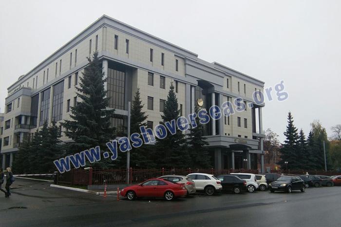 kazan state medical university in Russia